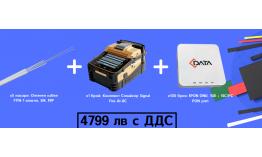 Промоционален Пакет: 5 макари FTTH 1 влакно, Сплайсер SignalFIre AI-8C, 100броя Epon Onu 1GE + 1SC/PC PON port